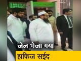 Video : गिरफ्तार हुआ हाफिज सईद, माजिद मेमन बोले- ईमानदारी से हो कार्रवाई