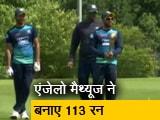 Videos : वर्ल्डकप 2019:  टीम इंडिया के सामने 265 रनों का लक्ष्य