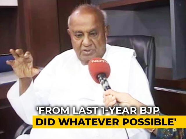Video : Saying Kumaraswamy Should Quit Is <i>Suprabhata</i> For Yeddyurappa: Deve Gowda To NDTV
