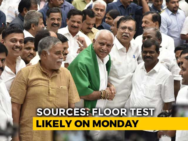 Video : BS Yediyurappa Takes Oath As Karnataka Chief Minister For Fourth Time