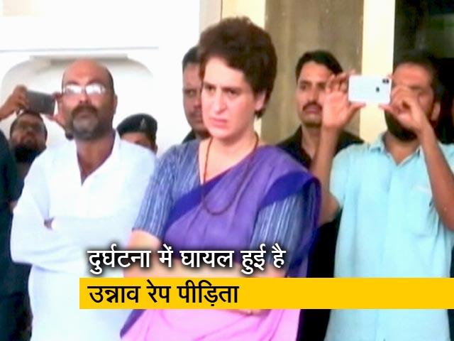 Videos : रायबरेली सड़क दुर्घटना को लेकर प्रियंका गांधी का योगी सरकार पर हमला