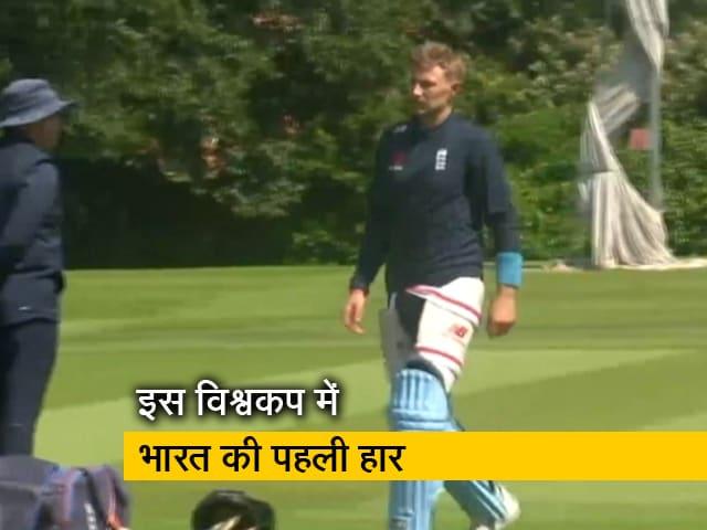 Videos : World Cup 2019: इंग्लैंड ने भारत को 31 रनों से दी शिकस्त