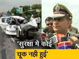 Video : रायबरेली में हुई सड़क दुर्घटना एक हादसा: यूपी डीजीपी