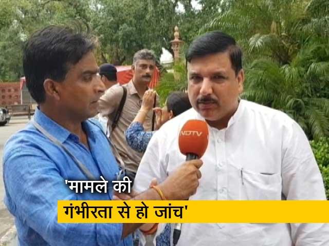 Videos : रायबरेली सड़क दुर्घटना मामले की उच्चस्तरीय जांच हो - संजय सिंह