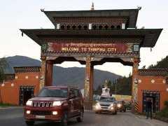 Car Boom Brings Gridlock Misery To 'Green And Happy' Bhutan