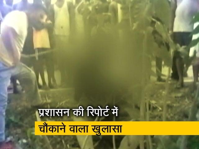 Videos : झारखंड में तबरेज की मौत मामले पर आई जांच रिपोर्ट