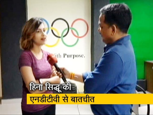 Videos : पूर्व वर्ल्ड नंबर 1 शूटर  हिना सिद्धू ने खेलों से जुडे़ मुद्दों पर बेबाकी से रखी राय