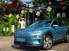 Hyundai Motor To Recall Kona EV And Other Electric Vehicles In South Korea