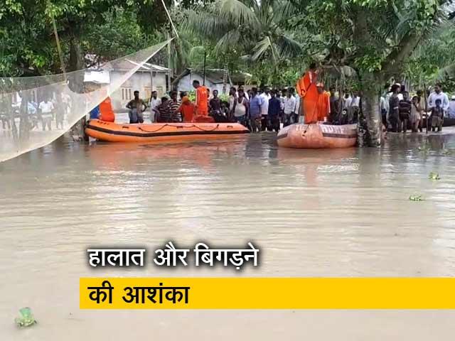 Videos : असम में भारी बारिश को लेकर रेड अलर्ट