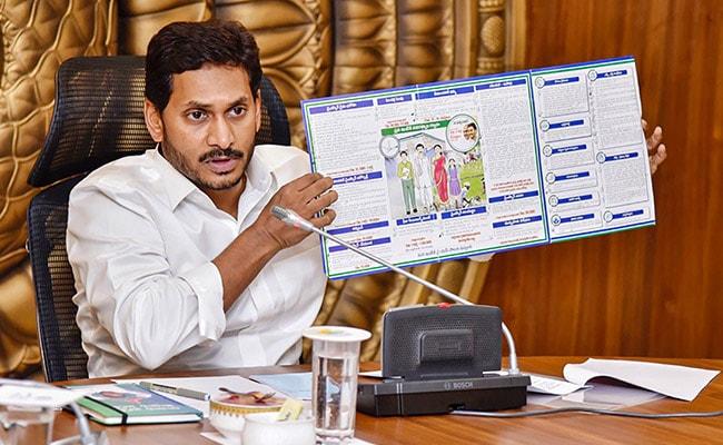 बीजेपी राज्यसभा सांसद का दावा-  आंध्र प्रदेश में बन सकती हैं चार राजधानियां