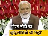Video : पीएम मोदी को 49 बुद्धिजीवियों ने लिखी चिट्ठी, कहा- जय श्रीराम एक भड़काऊ नारा बन गया है