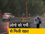 Video : दिल्ली-एनसीआर में झमाझम बारिश, खुशनुमा हुआ मौसम