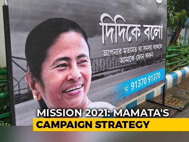"Video : Mamata Banerjee Unveils ""One Call Away"" Outreach Scheme To Check BJP Tide"
