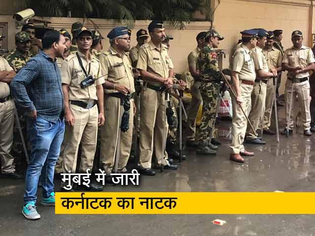 Videos : बागी विधायकों ने फिर लिखा मुंबई पुलिस को पत्र, कहा- कांग्रेस नेताओं से है खतरा