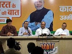 दिल्ली विधानसभा चुनाव : अकाली दल से अभी तक नहीं बनी बात, JDU के लिए 2 सीटें छोड़ सकती है BJP