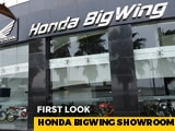 Video : Honda BigWing Showroom