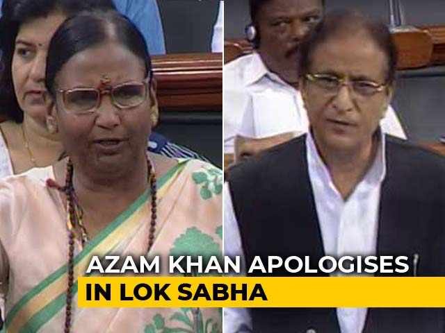Video : Azam Khan Apologies For Sexist Remark Against BJP Lawmaker In Parliament