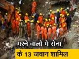 Video : सिटी सेंटर : सोलन हादसे में 14 लोगों की मौत, अजितेश पर कोर्ट परिसर में हमला