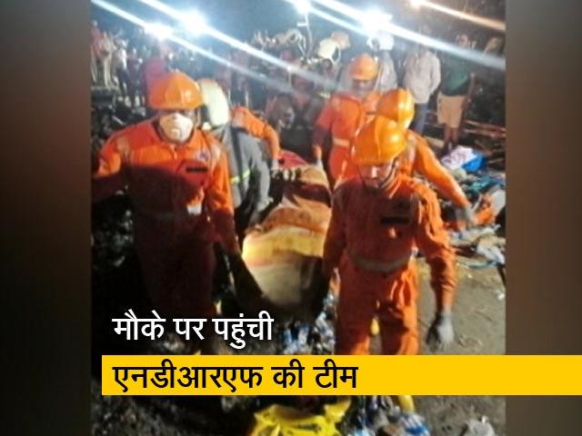 Videos : महाराष्ट्र: रत्नागिरी में बांध टूटने से बाढ़ जैसे हालात, 23 लोग लापता