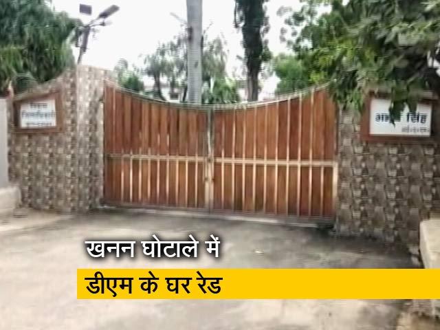 Video : खनन घोटाला केस में  बुलंदशहर डीएम के घर CBI का छापा