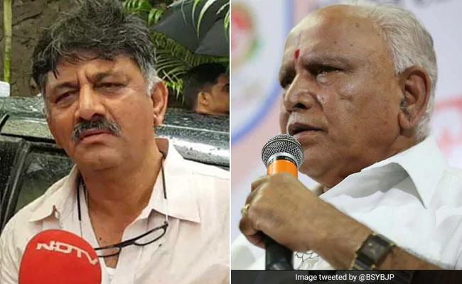 दो दिन पहले सुप्रीम कोर्ट में थे आमने-सामने बीएस येदियुरप्पा और डीके शिवकुमार, अब दोनों मिलकर अपना बचाव करते दिखे
