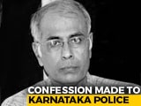 Video : 'I Shot Him Twice': Chilling Confessions In Narendra Dabholkar's Murder