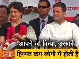 Video : राहुल गांधी के इस्तीफे पर प्रियंका गांधी ने दिया रिएक्शन