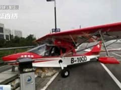 Teenager Steals Planes For Joyride, Offered Flying Lessons