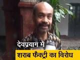 Video : रवीश कुमार का प्राइम टाइम: शराब से जुड़े फैसले क्या तेजी से नहीं हो जाते हैं?
