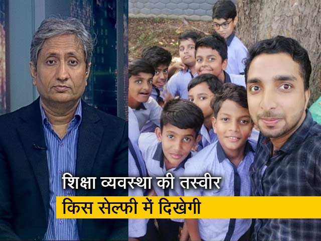 Videos : रवीश कुमार का प्राइम टाइम : सरकार की सेल्फी योजना, पेड़ संग सेल्फी, गुरु संग सेल्फी