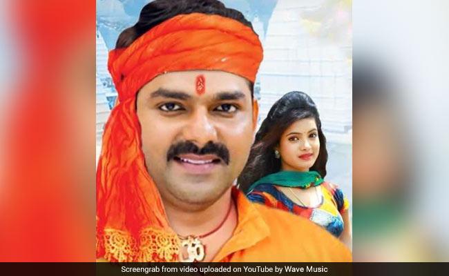 Bhojpuri Cinema: पवन सिंह के कांवड़ गीत 'भोला जी नइहरे में रहे दी' ने मचाई धूम, 'बोल बम' गाने का Video हुआ वायरल