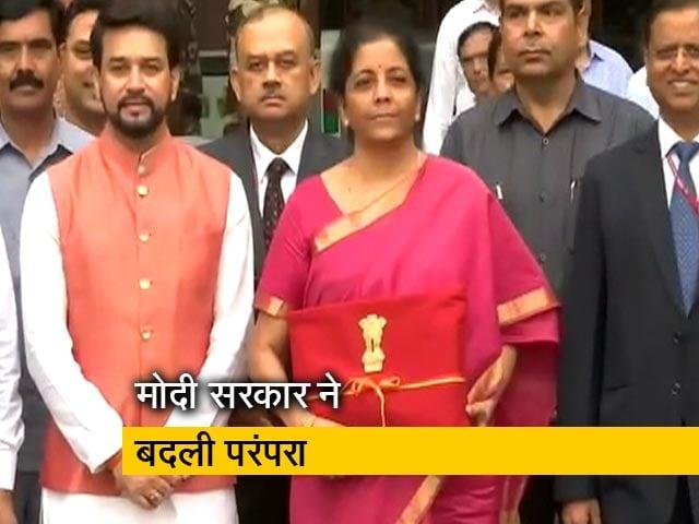 Videos : राष्ट्रपति भवन के लिए निकलीं वित्त मंत्री निर्मला सीतारमण, हाथ में नहीं दिखा बजट ब्रीफकेस