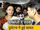 Video : उन्नाव गैंगरेप पीड़िता को देखने पहुंची कांग्रेस विधायक आराधना मिश्रा