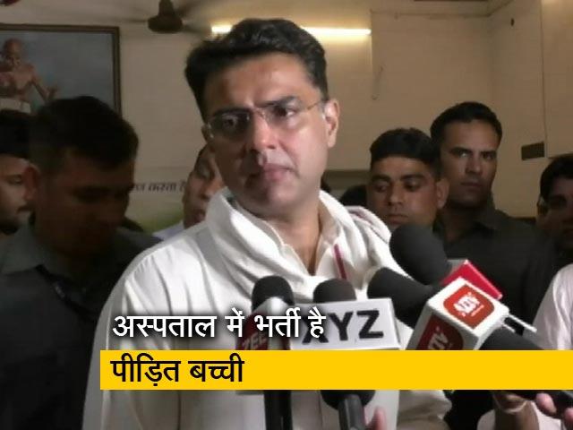 Video : रेप पीड़िता से मिले राजस्थान के डिप्टी सीएम सचिन पायलट