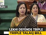 Video : BJP's Meenakshi Lekhi Refers To Jawaharlal Nehru While Defending Triple Talaq Bill