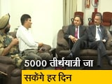 Video : भारत-पाकिस्तान के बीच मीटिंग में करतारपुर कॉरिडोर पर बनी बात