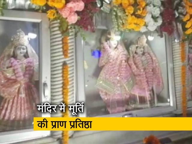 Videos : कड़ी सुरक्षा के बीच हौज काजी इलाके के दुर्गा मंदिर में हो रही प्राण प्रतिष्ठा