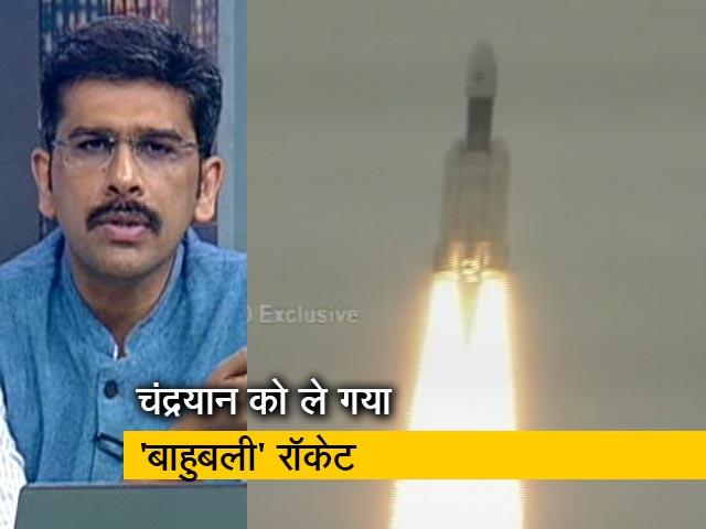 Video : खबरों की खबर: लॉन्च के बाद चंद्रयान-2 की क्या हैं चुनौतियां?