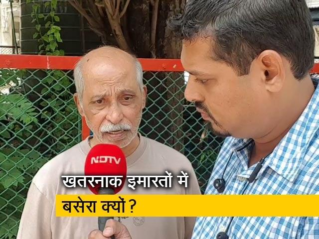 Videos : मुंबई की 499 इमारतें खतरनाक घोषित, NDTV ने लिया 3 का जायजा