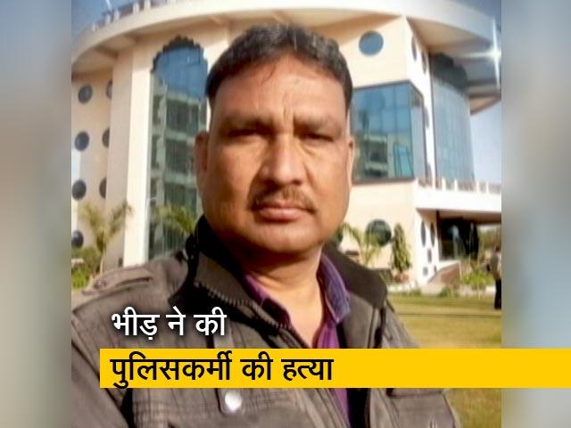 Videos : उदयपुर में भीड़ ने हेड कॉन्सटेबल को पीट-पीट कर मार डाला