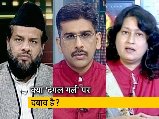 Videos : खबरों की खबर: निजी फ़ैसले पर सवाल क्यों?