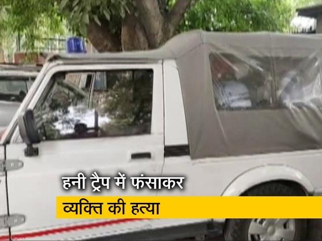 Videos : दिल्ली में अलग-अलग घटनाओं में दो लोगों की हत्या