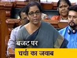 Video : वित्त मंत्री निर्मला सीतारमण ने बजट पर चर्चा का दिया जवाब