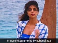 मालदीव में यूं छुट्टियां इंजॉय करती नजर आईं सुहाना खान, Photo हुई वायरल