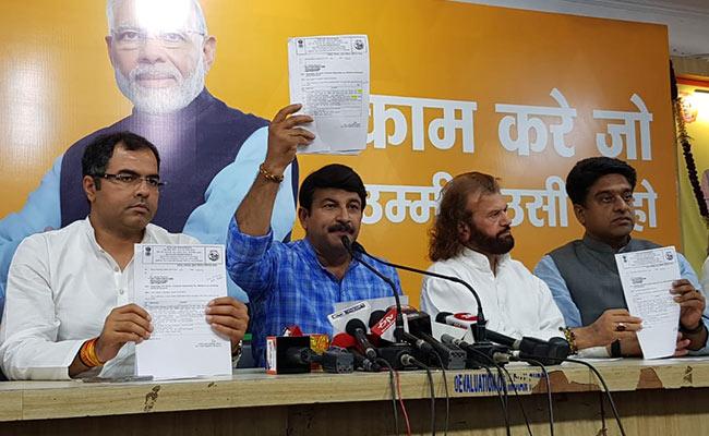 BJP का AAP पर 'शिक्षा घोटाले' का आरोप: मनोज तिवारी बोले- सिसोदिया ने 2000 करोड़ रुपये का किया घोटाला