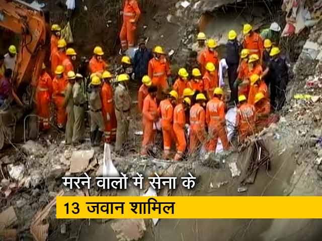 Videos : सिटी सेंटर : सोलन हादसे में 14 लोगों की मौत, अजितेश पर कोर्ट परिसर में हमला