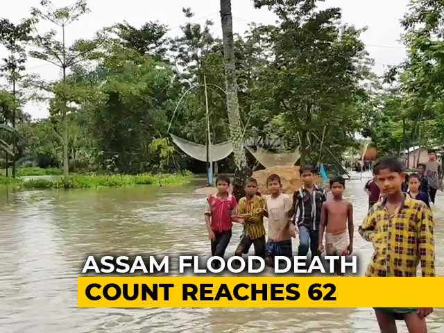 Video : Encephalitis Outbreak Worsens Assam's Flood Ordeal