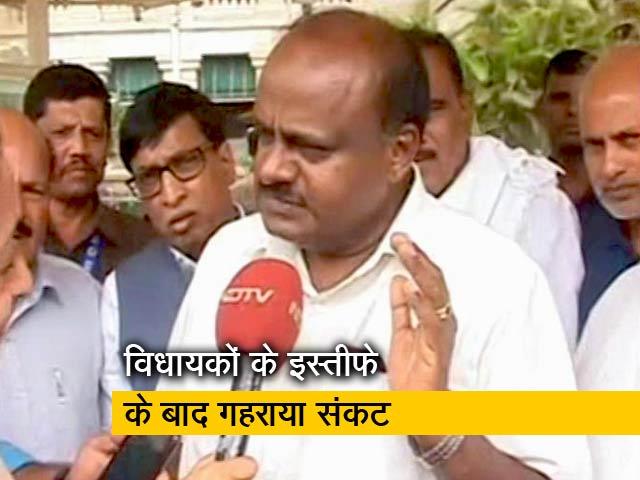 Videos : NDTV से बोले कर्नाटक के मुख्यमंत्री कुमारस्वामी - हमारी सरकार नहीं गिरेगी