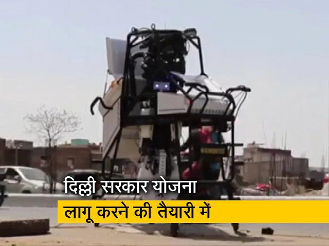 Videos : दिल्ली में रोबोट करेगा सीवर की सफाई
