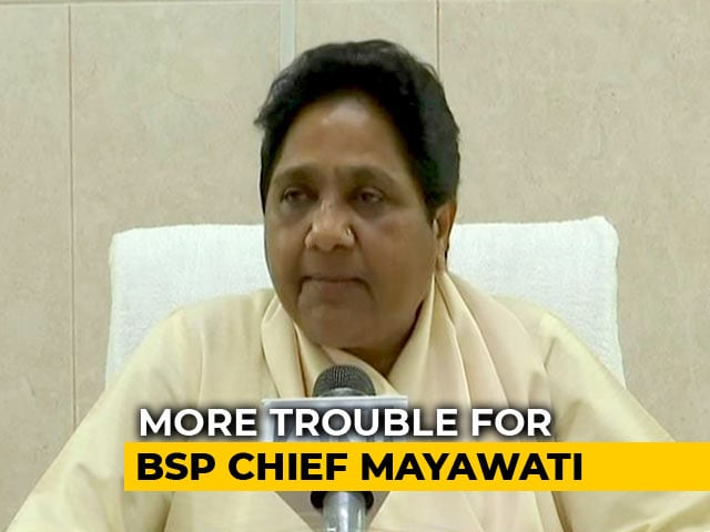 Video : Rs. 400 Crore Plot Belonging To Mayawati's Brother Seized By Taxmen
